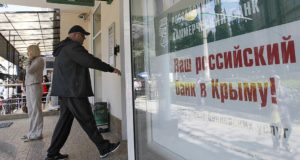 СМИ: крупнейший крымский банк засекретил отчетность