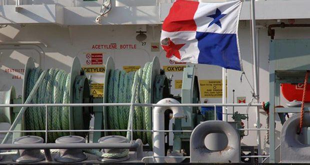 В Черном море, близ мыса Херсонес потеряло ход... еще одно судно под флагом Панамы