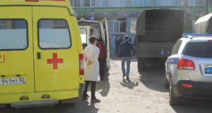 Счет для оказания помощи пострадавшим в Керченском политехническом колледже