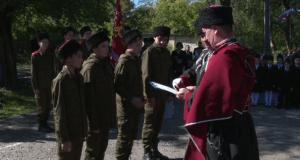 В Керчи юные казаки приняли присягу