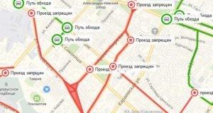 Проспект Кирова в Симферополе перекрывают «поэтапно», но в городе все равно пробки