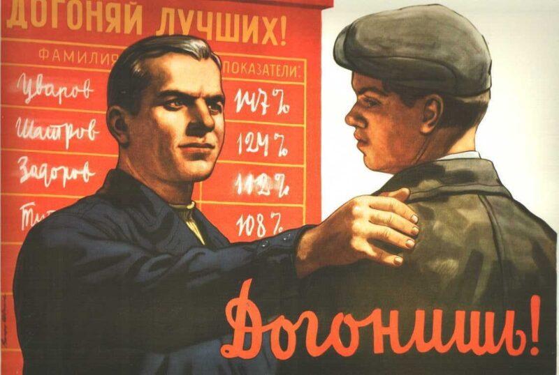 Севастополь «отличился». Город федерального значения – на предпоследнем месте по уровню зарплат