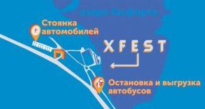 https://crimeapress.info/6-oktyabrya-v-sevastopole-startuet-vtoroy-festival-ekstremalnyih-vidov-sporta-xfest/
