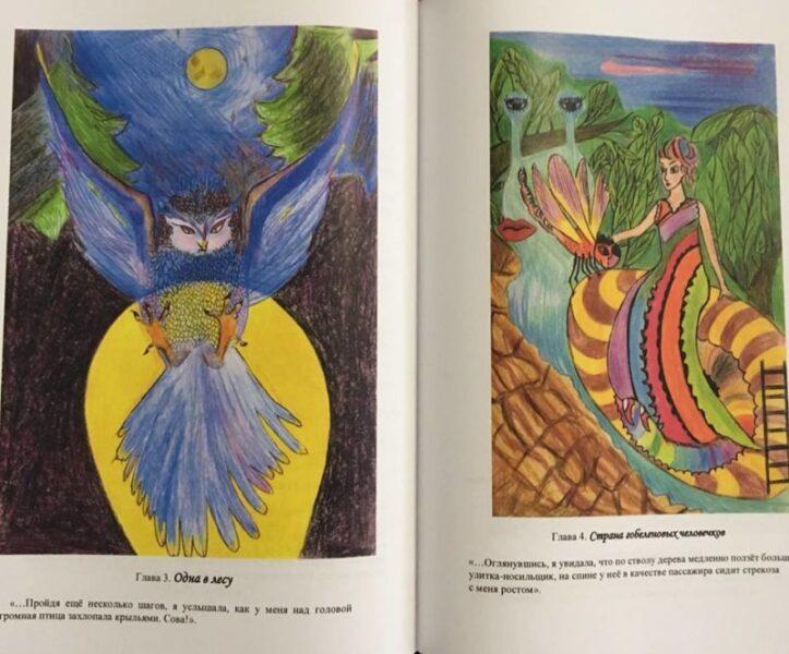 Книги от севастопольского «Добровольца»