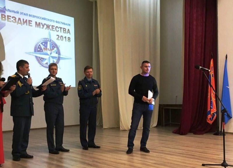 Настоящие герои севастопольского «Добровольца»