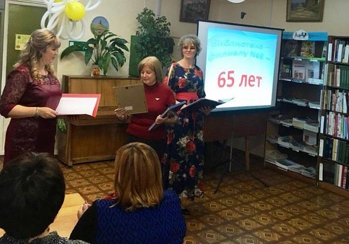 Детской библиотеке в Балаклаве – 65 лет