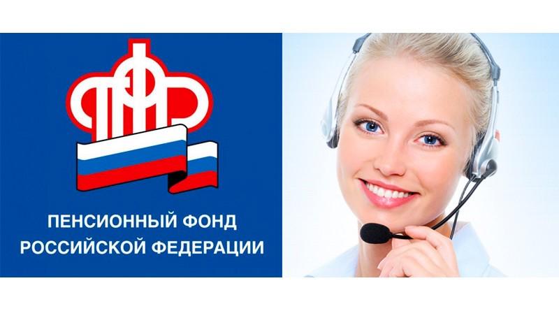 бесплатные консультации по пенсионным вопросам