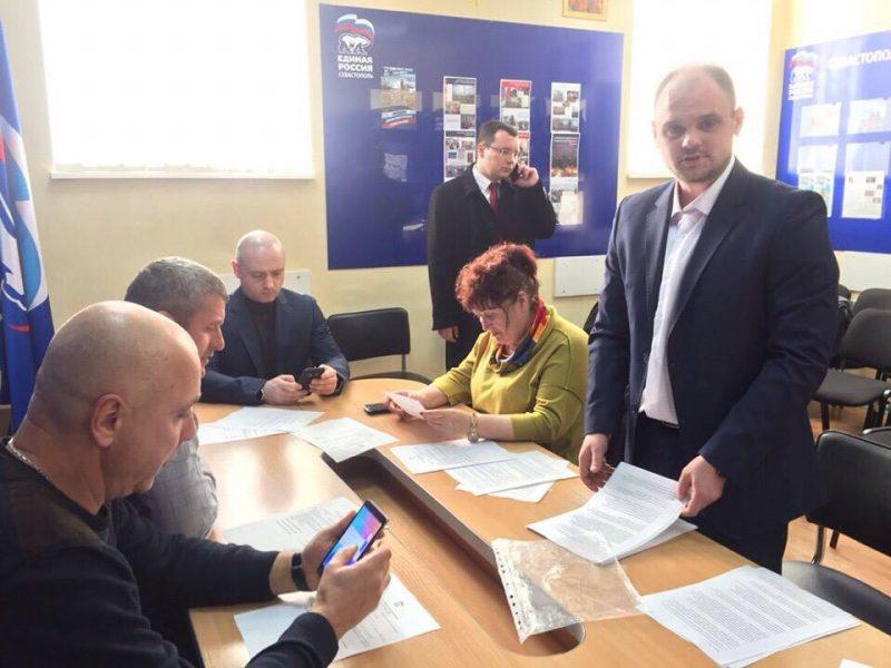 Актив севастопольского «Добровольца» вошёл в региональное руководство проекта «Народный контроль»