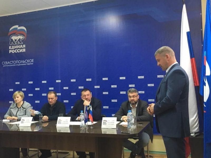 Проект «Политический Лидер» - настоящее и будущее севастопольской «Единой России»