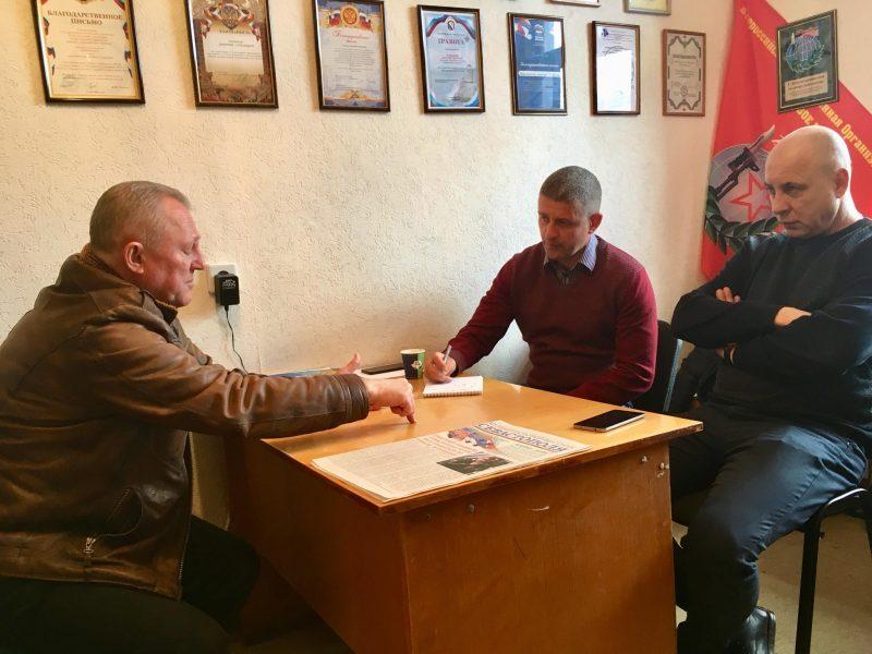 Очередной прием граждан в Балаклаве провели Дмитрий Голиков и Виталий Аржевикин