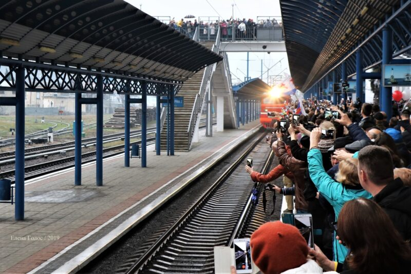 Из Севастополя в Санкт-Петербург отправился первый поезд