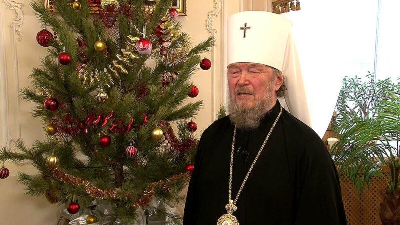 поздравление с новым годом митрополита ростовской области